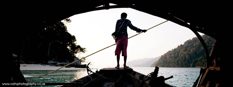 Moken Islands, Surin