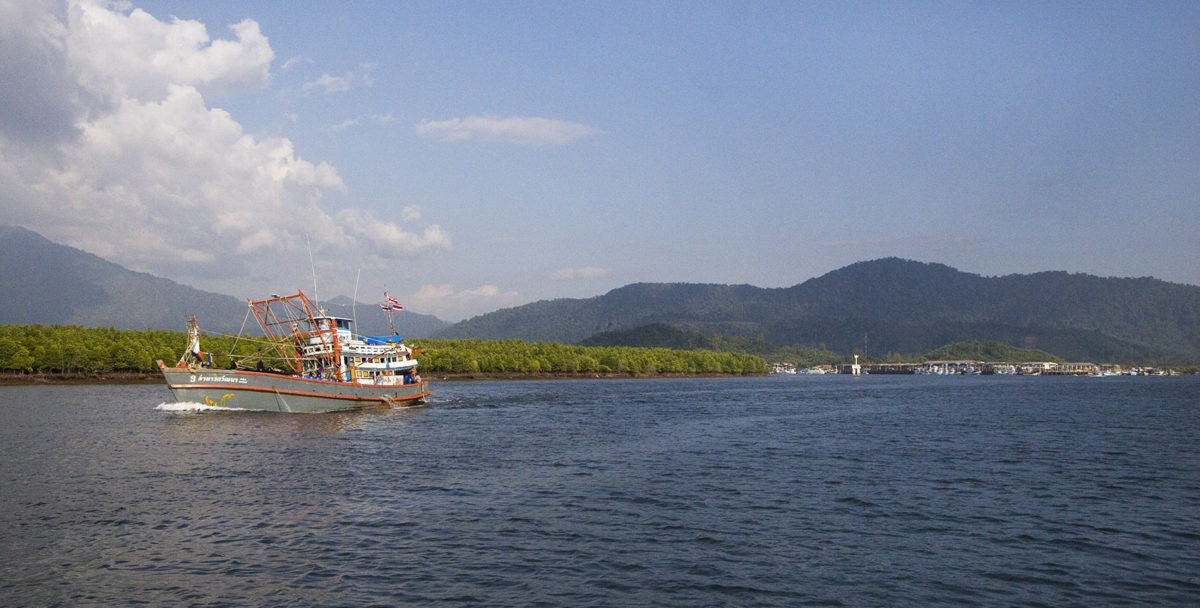 Andaman Fishing Boat