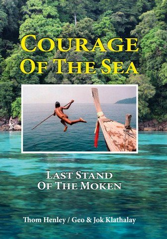 Courage of the sea