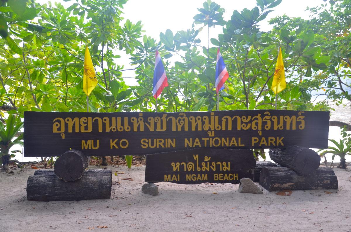 Mai Ngam Bay