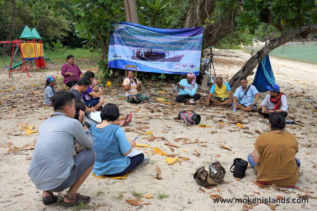 Moken Village Update - May 2019